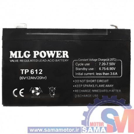 باطری MLG POWER - 6V 12AH