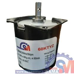 موتور گیربکس دار 220 ولت 30 دور 60KTYZ