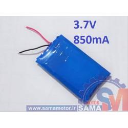 باتری لیتیوم پلیمر 3.7 ولت 850mA