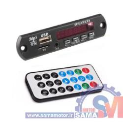 ماژول MP3 فلش خور ساده