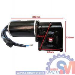 موتور گیربکس حلزونی 150 وات 150 دور 12 ولت ZY7712Z