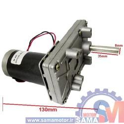 موتور گیربکس zgb102fee102i 12v 60 rpm