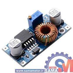 ماژول کاهنده ولتاژ XL4005 جریان 5 آمپر 0.8 الی 30 ولت30