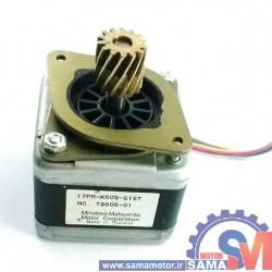 استپر موتور 17PM-K509-G1ST
