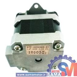استپر موتور STP-42D2083-01