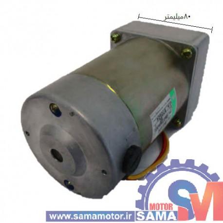 موتور گیربکس 90 ولت دی سی DA079GA301 Mataba