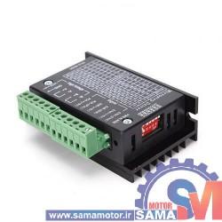 درایور میکرواستپ مدل TB-6600