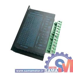 درایور میکرواستپ مدل OK2D168