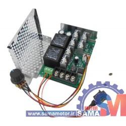 درایور DC کنترل سرعت و جهت  DCP35A50V