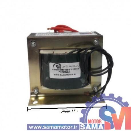ترانسفرماتور 24 ولت 20آمپر (480VA واقعی)