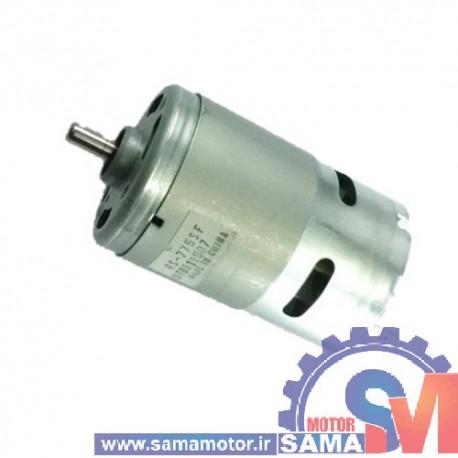 موتور اسپیندل 775 دور بالا 12 ولت 24 ولت dc