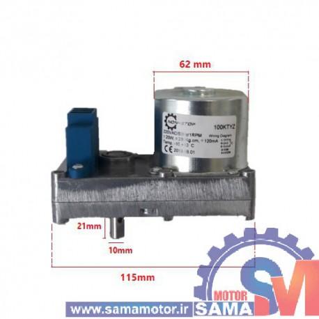 موتور AC گیربکس دار 220 ولت تکفاز 1 دور پر قدرت 100KTYZ