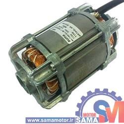 موتور AUMA 115 V AC