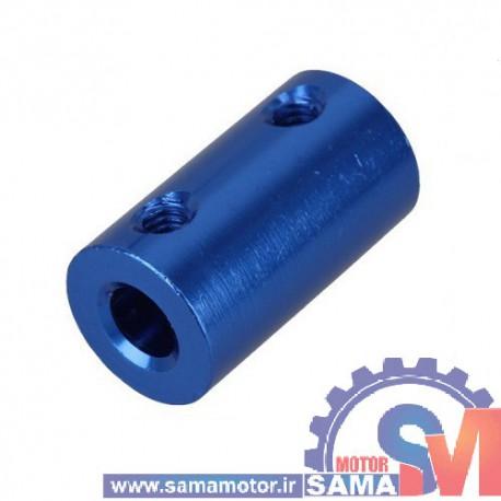 کوپلینگ آلومینیومی ثابت با قطر داخلی 5 در 5 میلیمتر