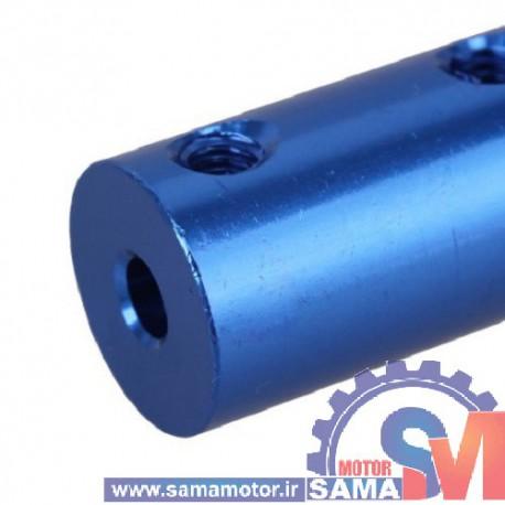 کوپلینگ آلومینیومی ثابت با قطر داخلی 5 در 6 میلیمتر