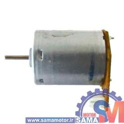 موتور دی سی 24-12 ولت سرعت 8500-4100 rpm برند MABUCHI