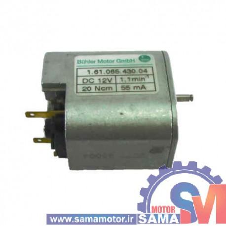 موتور گیربکس دار 12 ولت 1.1 دور بوهلر مدل 161.065.430.04