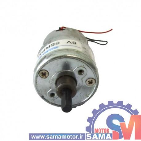 موتور DC گیربکس دار 6 ولت 65 دور 27GA300