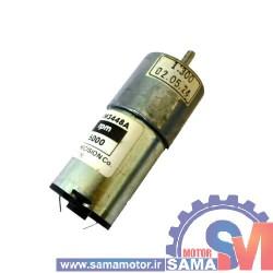 موتور dc گیربکس دار 24 ولت 16 دور KM3448A