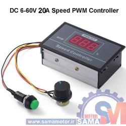 درایور کنترل سرعت موتور 6-60
