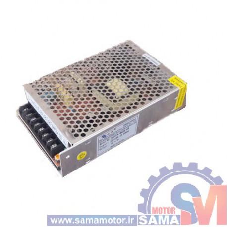 منبع تغذیه سوئیچینگ 18 ولت 3 آمپر مدل X07A-80S18