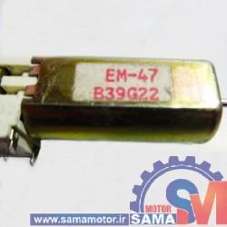 موتور دیسی تاکو دار 24 ولت 4500 دور EPSON EM 47