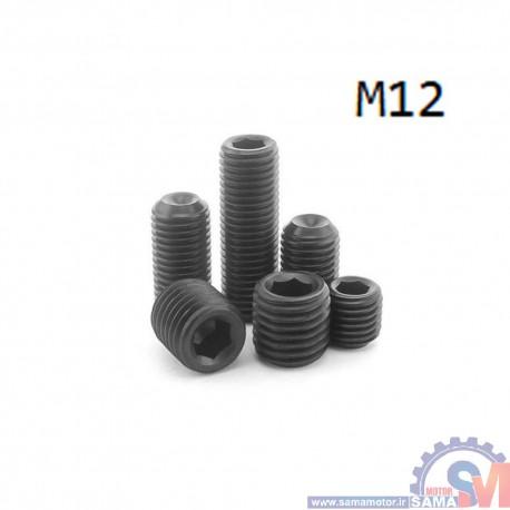 پیچ آلن مغزی نوک پهن سایز M2 آهن