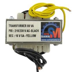 ترانسفورماتور 220ولت به 16 ولت 5 آمپر معمولی