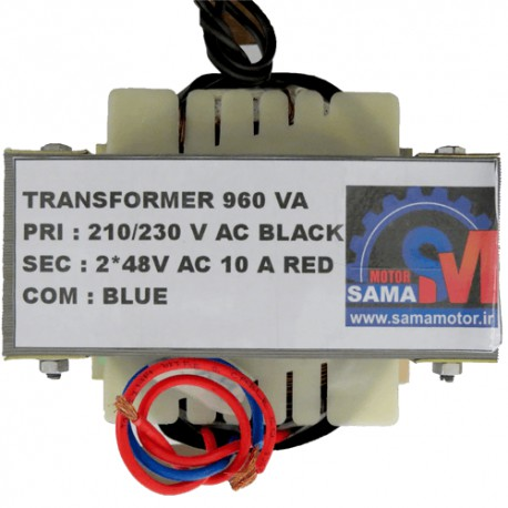 ترانس دوبل 48 ولت 2*48 با جریان 10 آمپر و ورودی 220 ولت با خروجی 3 سر و توان 960 وات