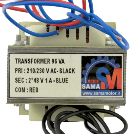ترانسفورماتور دوبل 48 ولت 1 آمپر