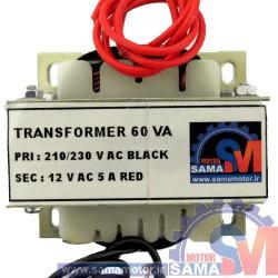 ترانسفرماتور 12 ولت 5 آمپر (60VA واقعی)