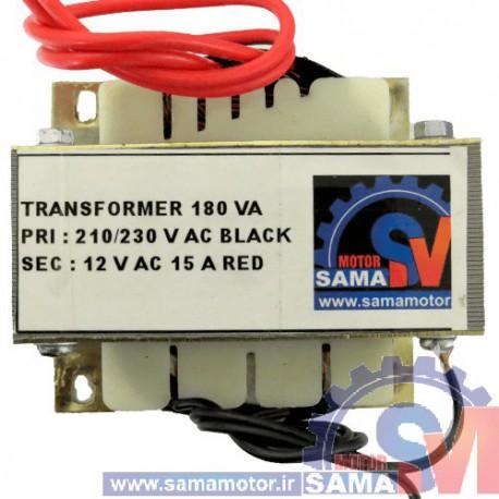 ترانسفورماتور 12 ولت15 آمپر (180VA واقعی)