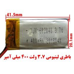 باطری لیتیومی 400MA