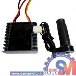 درایور دیسی همراه با دسته گاز 12 تا 60 ولت 30 آمپر ضد آب