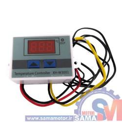 ماژول ترموستات و کنترل دما دیجیتال مدل XH-W3001