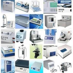 تجهیزات و دستگاه